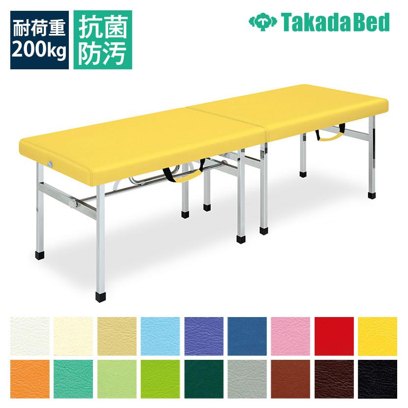 高田ベッド サイズ選択可能 ポータブルベット 折りたたみベッド オリコベッド(無孔)/TB-960