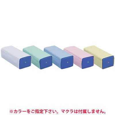 高田ベッド 角マクラ用綿製カバー TB-C-01