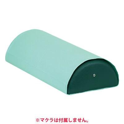 高田ベッド 半円マクラ(特大)用綿製カバー TB-C-04