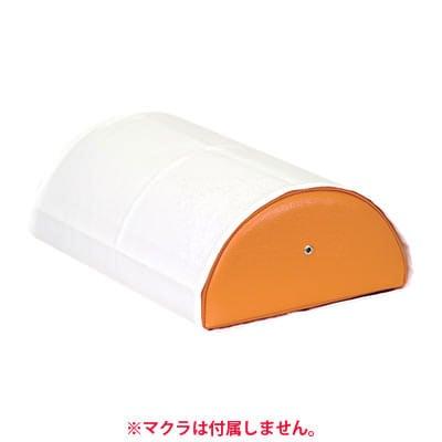 高田ベッド 半円マクラ(大)用綿製カバー TB-C-07