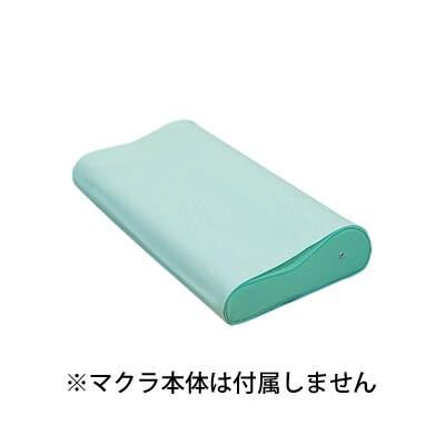 高田ベッド マッシュピロー用綿製カバー TB-C-14
