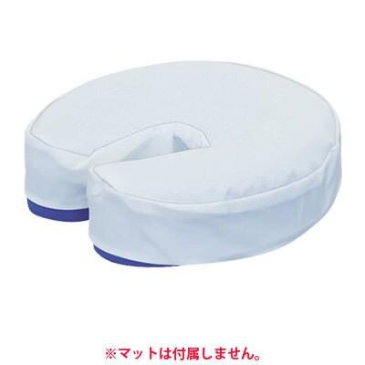 高田ベッド ケアーフェイス用綿製カバー TB-C-28