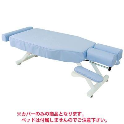 高田ベッド GSスリムベッド用綿製カバー TB-C-559