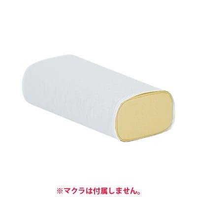 高田ベッド かどまるマクラ用綿製カバー TB-C-66