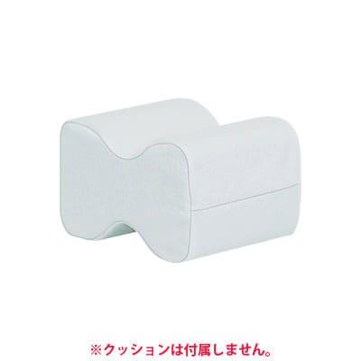 高田ベッド レッグサポーター用綿製カバー TB-C-70