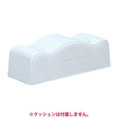 高田ベッド 低反発フットケア用綿製カバー TB-C-75