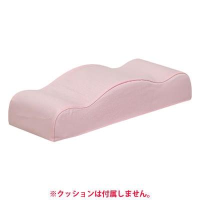 高田ベッド 低反発上下肢ケア用綿製カバー TB-C-78