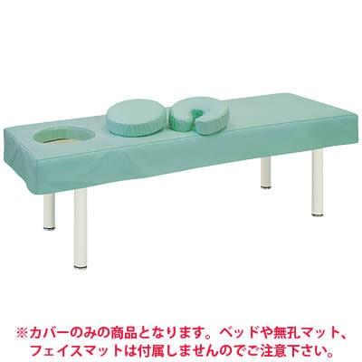 高田ベッド オメガ式DXベッド用綿製カバー(標準サイズ時) フルセット TB-C-934
