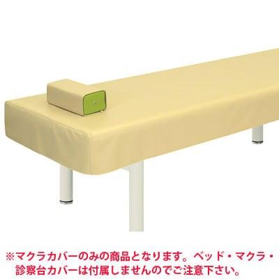 高田ベッド レザー製角マクラカバー TB-L-01