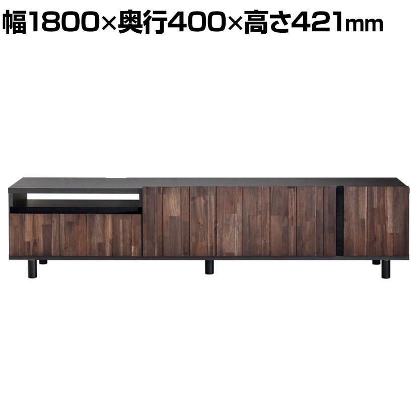 RESE レセ  180ローボード テレビ台 テレビボード 幅1800×奥行400×高さ421mm