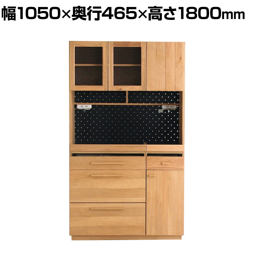 OCTA オクタ 105KB 食器棚 キッチン収納 幅1050×奥行465×高さ1800mm