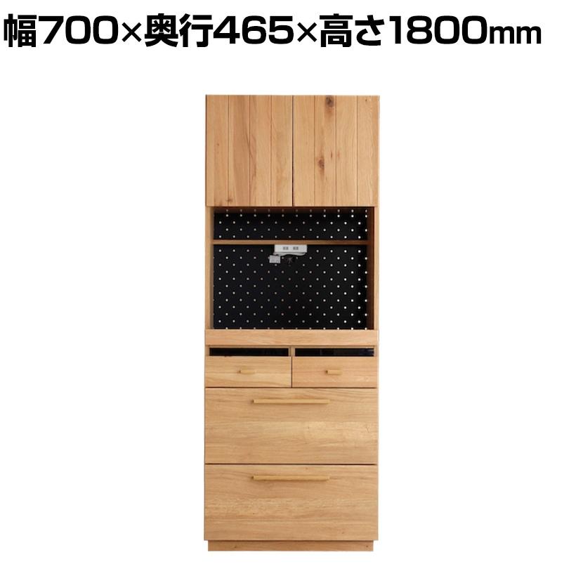 OCTA オクタ 70KB 食器棚 キッチン収納 幅700×奥行465×高さ1800mm