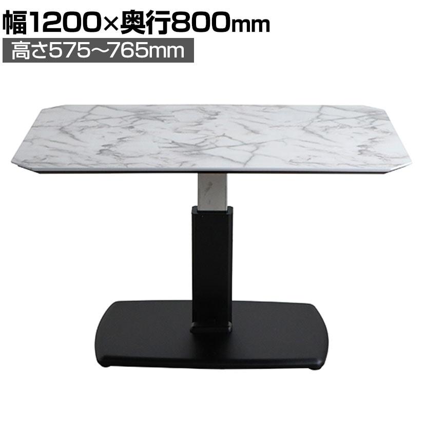 マーブ ダイニング昇降テーブル