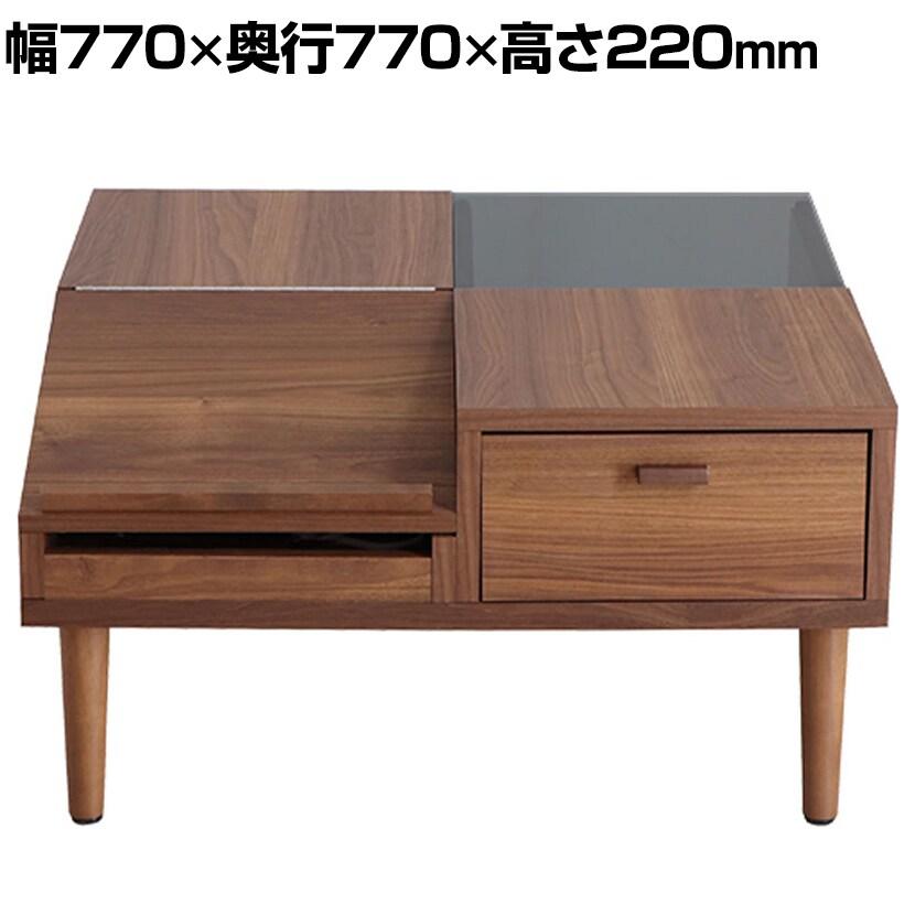 EF エフィーノ ドレッサーテーブル BR テーブル 幅770×奥行770×高さ220mm