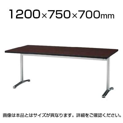 長机 オフィス ミーティングテーブル 角型 幅1200×奥行750×高さ700mm / ATT-1275S