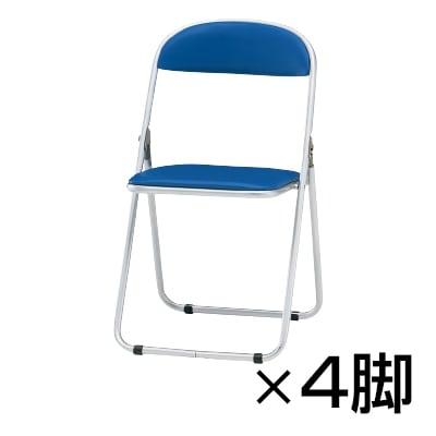 会議椅子 CFシリーズ 折りたたみチェア パイプ椅子 スチール脚塗装タイプ 4脚セット ウレタンレザーチェア / CF-100T