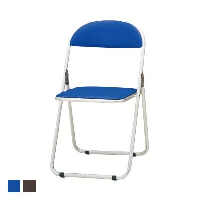 CFシリーズ 折りたたみチェア パイプ椅子 会議椅子 アルミ脚 ウレタンレザーチェア
