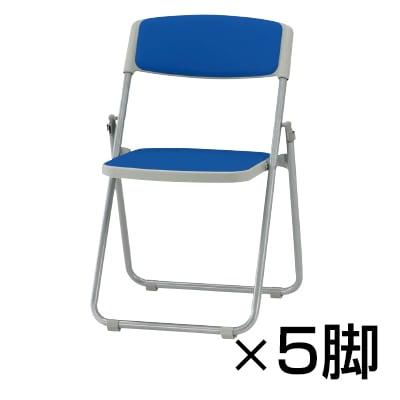 【5脚セット】会議椅子 ミーティングチェア F-900シリーズ 折りたたみチェア スチール脚タイプ レザーチェア / F-930L