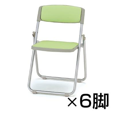 【6脚セット】会議椅子 ミーティングチェア F-900シリーズ 折りたたみチェア アルミ脚タイプ レザーチェア / F-950L
