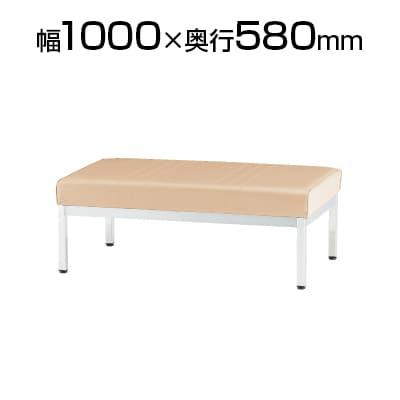 ロビーチェア/背無・幅1000mm/TO-FL-310