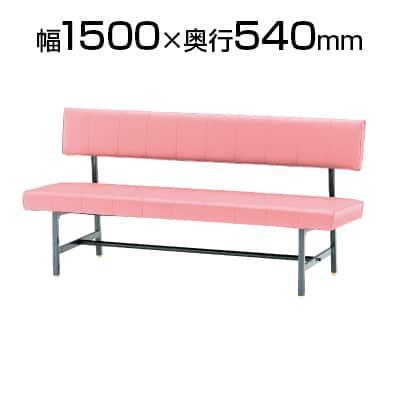 ロビーチェア/背付・幅1500×奥行540×高さ760mm/TO-FL-715