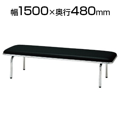 ロビーチェア/背無・幅1500mm/TO-FLC-815N