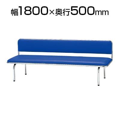 ロビーチェア/背付・幅1800mm/TO-FLC-818
