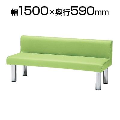 ロビーチェア/背付・幅1500mm/TO-FLC-915