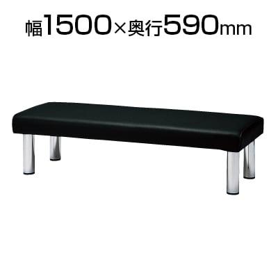 ロビーチェア/背無・幅1500mm/TO-FLC-915N