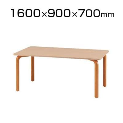 食堂用テーブル 幅1600×奥行900×高さ700mm 木製