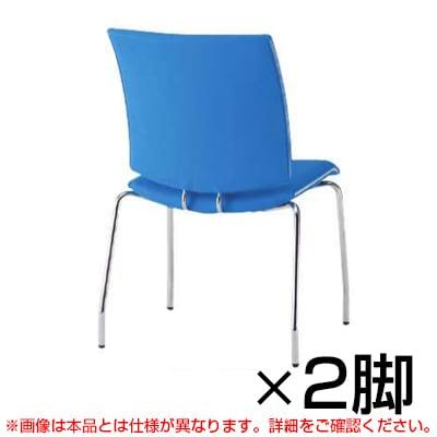 【2脚セット】会議椅子 おしゃれ FMPシリーズ ミーティングチェア 4本脚タイプ 肘なし レザーチェア / FMP-4L