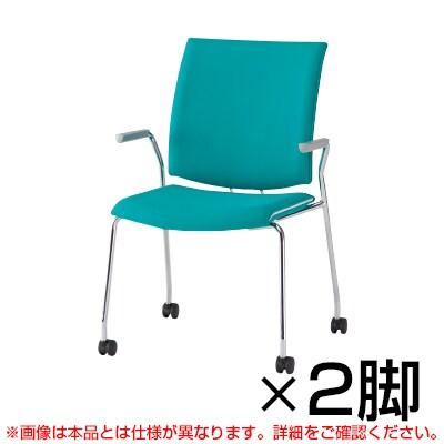 【2脚セット】会議椅子 おしゃれ FMPシリーズ ミーティングチェア キャスター脚タイプ 肘付き レザーチェア / FMP-K4AL