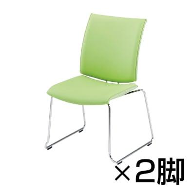 【2脚セット】会議椅子 おしゃれ FMPシリーズ ミーティングチェア ループ脚タイプ 肘なし レザーチェア / FMP-R2L