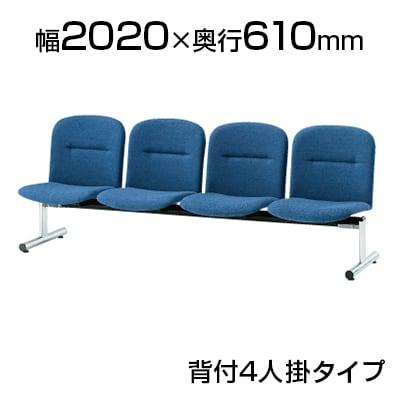 ロビーチェア/4人用・背付・布張り/TO-FSL-4