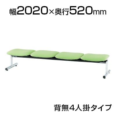 ロビーチェア/4人用・背無・レザー張り/TO-FSL-4NL
