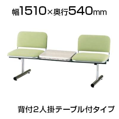 ロビーチェア/2人用・背付・テーブル付・布張り/TO-FTL-2T