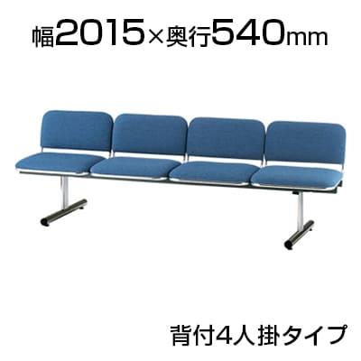 ロビーチェア/4人用・背付・布張り/TO-FTL-4