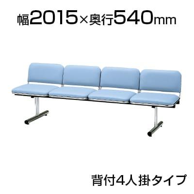 ロビーチェア/4人用・背付・レザー張り/TO-FTL-4L
