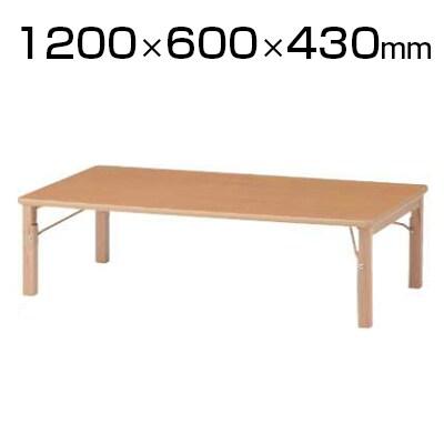 キッズテーブル 角型 木製 幅1200×奥行600×高さ430mm / GTO-1260H