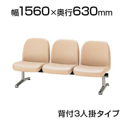 ロビーチェア/3人用・背付・肘無・レザー張り/TO-LA-3L