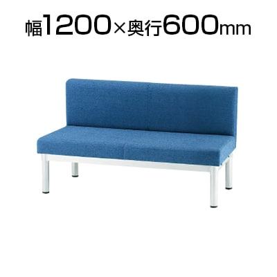 ロビーチェア/幅1200mm・布張り/TO-LS-2