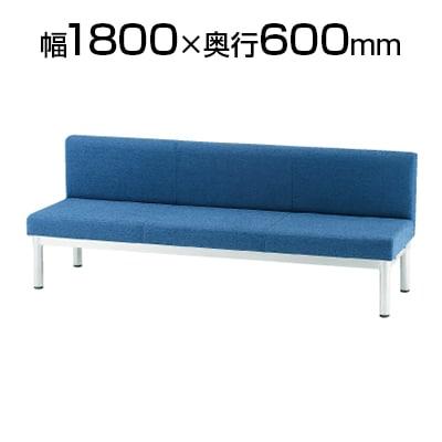 ロビーチェア/幅1800mm・布張り/TO-LS-3