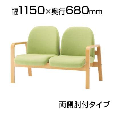 ロビーチェア/2人用・布張り/TO-LW-2