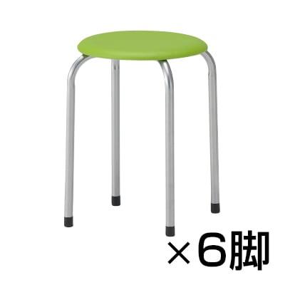 【6脚セット】スタッキング可能 スツール  M-22 レザーチェア / M-22