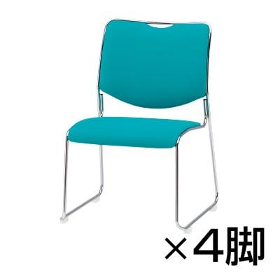 【4脚セット】会議椅子 NFSシリーズ スタッキングチェア 座面高さ385mm メッキ脚タイプ 布張り / NFS-M3