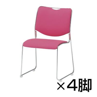 【4脚セット】会議椅子NFSシリーズ スタッキングチェア 座面高さ435mm メッキ脚タイプ 布張り / NFS-M5