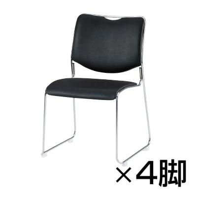 【4脚セット】会議椅子 NFSシリーズ スタッキングチェア 座面高さ435mm メッキ脚タイプ レザーチェア / NFS-M5L