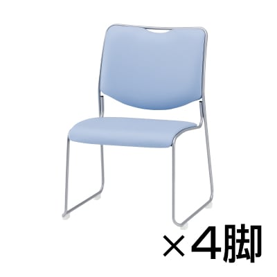 【4脚セット】会議椅子 NFSシリーズ スタッキングチェア 座面高さ385mm 塗装脚タイプ レザーチェア / NFS-T3L