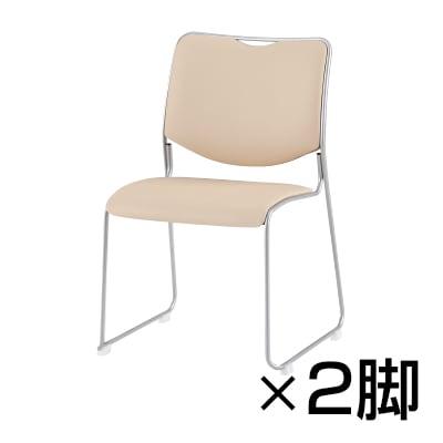 【2脚セット】会議椅子 ミーティングチェア NFSシリーズ スタッキングチェア 座面高さ435mm 塗装脚タイプ / NFS-T5L