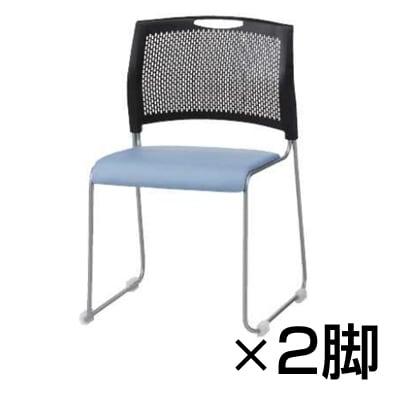 【2脚セット】会議椅子 ミーティングチェア NSBシリーズ スタッキングチェア 背もたれ色:ブラック レザーチェア / NSB-T10L